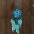 "Dreamcatcher ""Hope"" blue 0,5х6х25 cm"