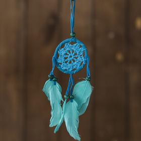 "Ловец снов ""Надежда"" голубой 0,5х6х25 см"