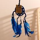 "Ловец снов ""Гармония"" синий 0,5х6х25 см"