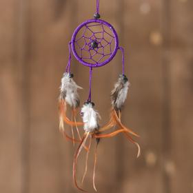 """Ловец снов """"Позитивное мышление"""" фиолетовый 0,5х6х25 см"""