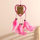 "Dreamcatcher ""Heart crimson"" 0,5х7х25 cm"