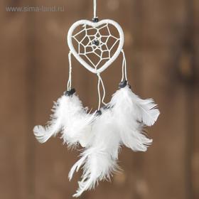 """Ловец снов """"Сердце белое"""" 0,5х7х25 см"""