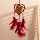"""Ловец снов """"Сердце красное"""" 0,5х7х25 см"""
