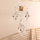 """Ловец снов """"Пять белых сердец"""" 0,7х16х45 см"""
