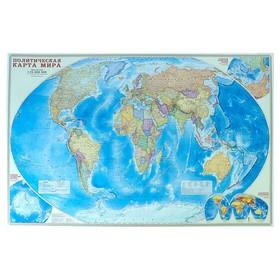 Карта Мира политическая, 124 х 80 см, 1:25 млн.