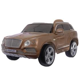Электромобиль BENTLEY BENTAYGA, окраска глянец коричневый, EVA колеса, уценка (сколы краски, трещины)