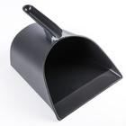 Совок для мусора, цвет чёрный