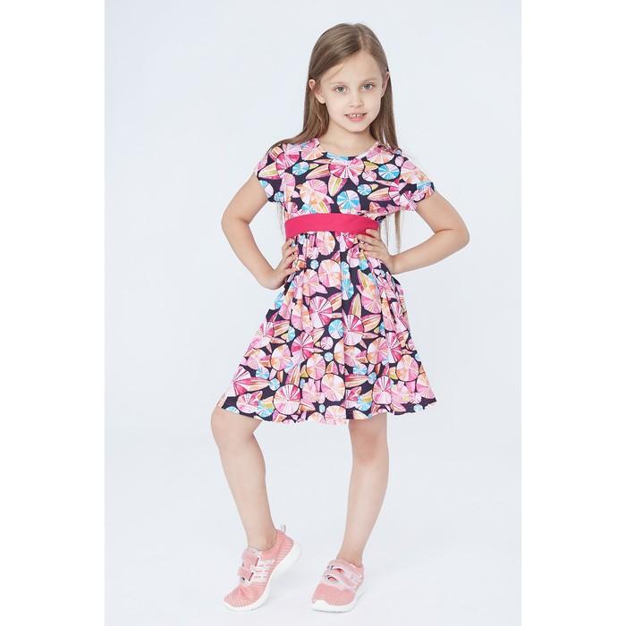 Платье для девочки, цвет розовый/принт Зонтики, рост 122 см