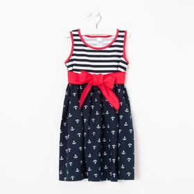 Платье для девочки «Дана», цвет синий, рост 104 см