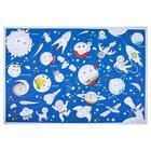 Карта-раскраска «Солнечная система», 101 х 69 см