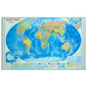 World map political + infographics, 107 x 157 cm, 1: 18.5 million.