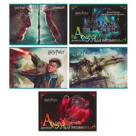 Альбом для рисования А4, 20 листов на скрепке «Гарри Поттер», обложка мелованный картон, МИКС