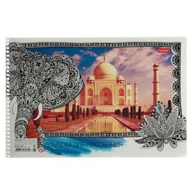 Альбом для рисования А4, 40 листов на гребне «Индийская сказка», обложка мелованный картон