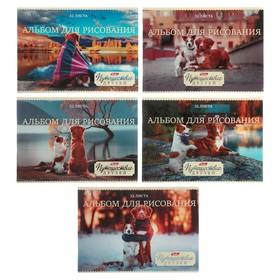 Альбом для рисования А4, 32 листа на скрепке «Путешествие друзей», обложка мелованный картон, МИКС