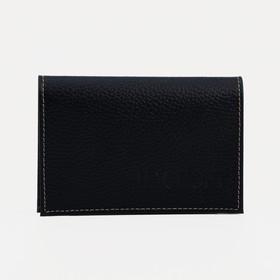 Обложка для паспорта, 5 карманов для карт, чёрный флотер