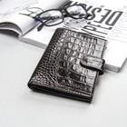 Обложка для автодокументов и паспорта, отдел для купюр, кайман, цвет коричневый