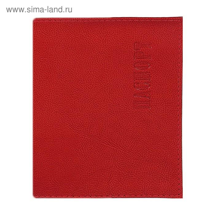 Обложка для паспорта, красный глянцевый