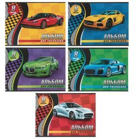 Альбом для рисования А4, 8 листов на скрепке «Спортивные авто», обложка мелованный картон, блок 100 г/м2, перфорация на отрыв, МИКС