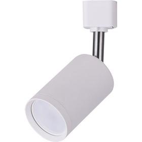 Светильник на шинопровод AL155, GU10, цвет белый