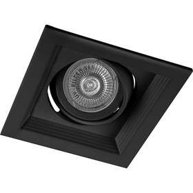 Светильник встраиваемый DLT201, 50W, MR16, G5.3, цвет черный, d=10,5мм