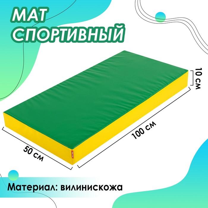 Мат 100 х 50 х 10 см, винилискожа, цвет зелёный/жёлтый