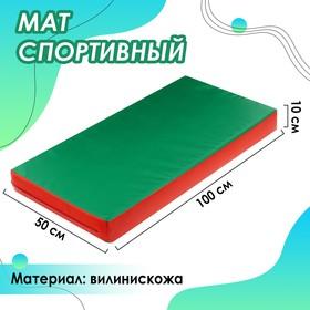 Мат 100 х 50 х 10 см, винилискожа, цвет красный/зелёный