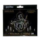 Фломастеры 18 цветов «Гарри Поттер», европодвес