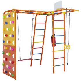 Детский спортивный комплекс уличный Street 2 Smile, цвет оранжевый/радуга