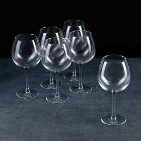 """Набор бокалов для шампанского 200 мл """"Версаче Голд"""", 5 шт УЦЕНКА"""