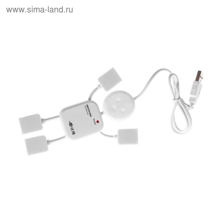 """Разветвитель USB (Hub) """"Человечек"""", 4 порта USB 2.0, шнур 41см"""
