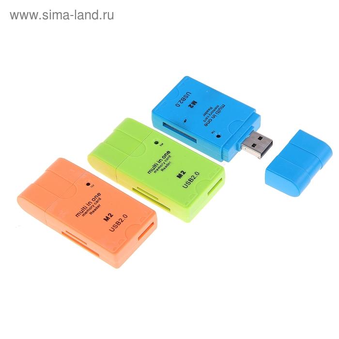 Картридер USB универсальный для карт памяти SD/CF/M2, МИКС