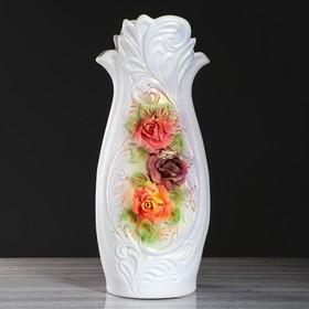 """Ваза напольная """"Королева"""", лепка, цветы, 60 см, микс"""