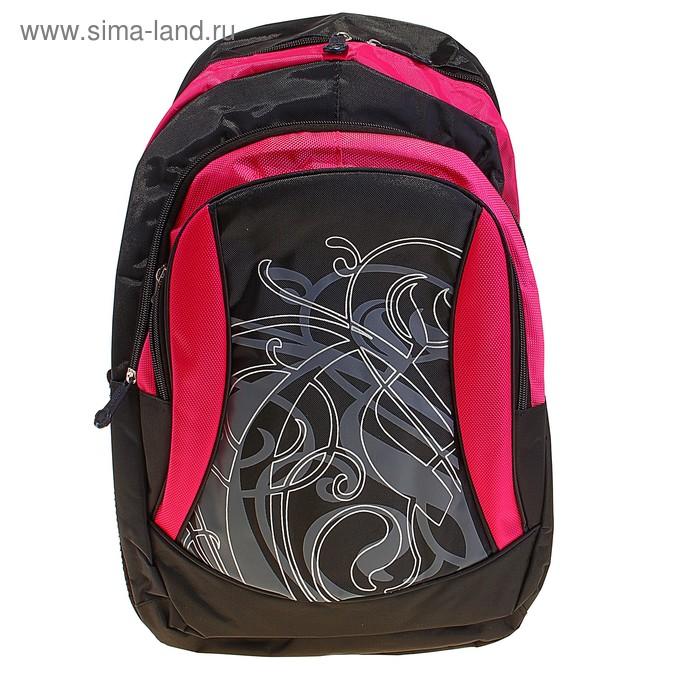 Рюкзак молодёжный, 3 отдела, 2 боковых кармана сетка, цвет чёрный с красным