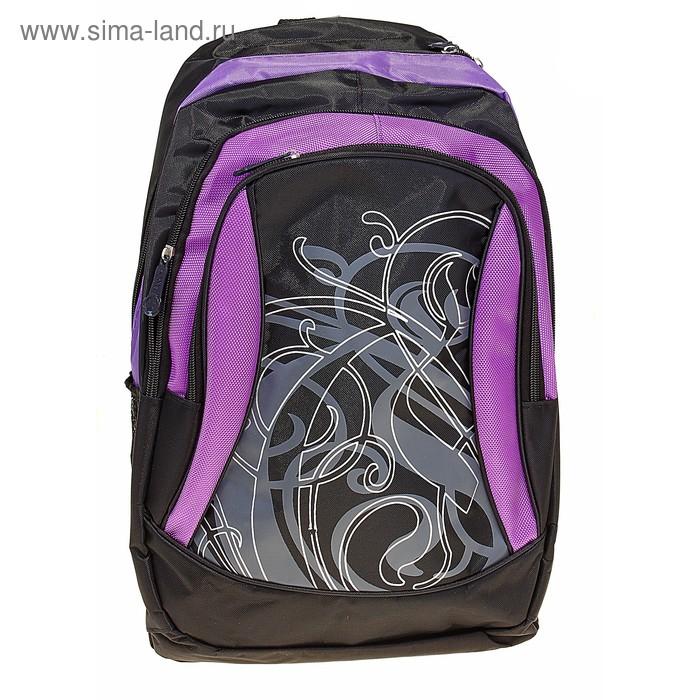 Рюкзак молодёжный, 3 отдела, 2 боковых кармана сетка, цвет чёрный с фиолетовым