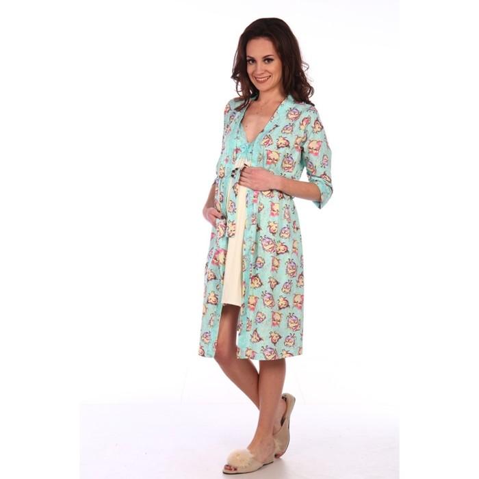 Комплект женский для беременных (халат, сорочка), цвет мятный, р-р 46