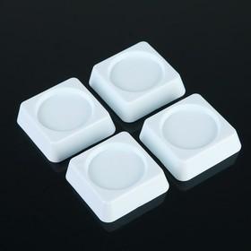 Подставки антивибрационные квадратные, 4 шт, цвет белый