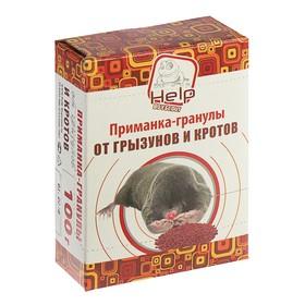 Приманка-гранулы для уничтожения кротов HELP, коробка, 100 г