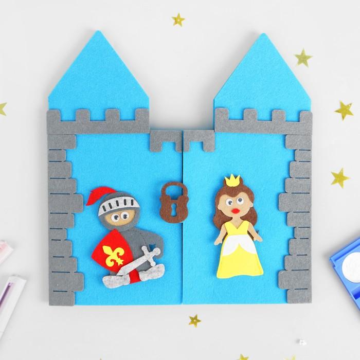 """Книжка-игралка """"Заколдованный замок"""""""