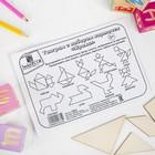 Танграм с набором карточек «Кроха» 8 карточек - фото 1027760