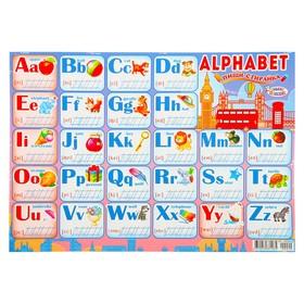 "Плакат пиши-стирай ""Алфавит английский"" А3"