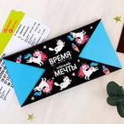 """Набор """"Время исполнять мечты"""", туристический конверт, обложка на паспорт, бирка на чемодан - фото 4638253"""