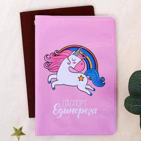 """Набор """"Время исполнять мечты"""", туристический конверт, обложка на паспорт, бирка на чемодан - фото 4638256"""
