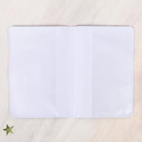 """Набор """"Время исполнять мечты"""", туристический конверт, обложка на паспорт, бирка на чемодан - фото 4638258"""