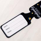 """Набор """"Время исполнять мечты"""", туристический конверт, обложка на паспорт, бирка на чемодан - фото 4638259"""