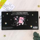 """Набор """"Время исполнять мечты"""", туристический конверт, обложка на паспорт, бирка на чемодан - фото 4638261"""