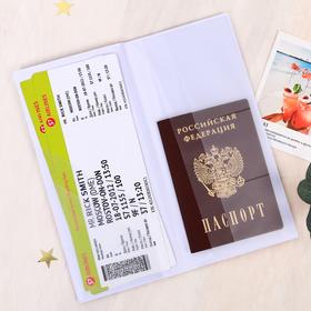 """Набор """"It's time for adventure"""", туристический конверт, обложка на паспорт, бирка на чемодан   40236 - фото 4638265"""