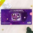"""Набор """"It's time for adventure"""", туристический конверт, обложка на паспорт, бирка на чемодан   40236 - фото 4638271"""