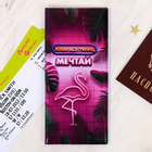 """Набор """"Tropical Paradise"""", туристический конверт, обложка на паспорт, бирка на чемодан - фото 4638190"""