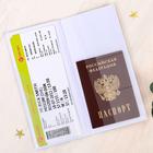 """Набор """"Tropical Paradise"""", туристический конверт, обложка на паспорт, бирка на чемодан - фото 4638191"""