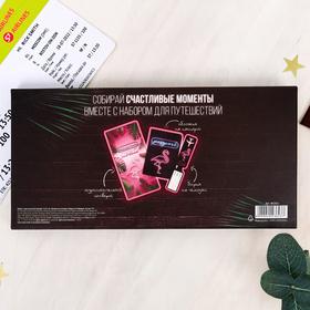 """Набор """"Tropical Paradise"""", туристический конверт, обложка на паспорт, бирка на чемодан - фото 4638197"""